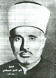 Mbah Taqiyudin Al-Nabani